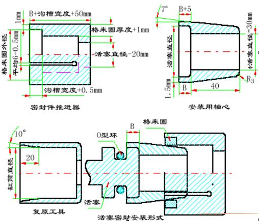 图3所示为液压缸缸筒,缸筒上的螺纹孔常安排在焊接工序之后加工图片
