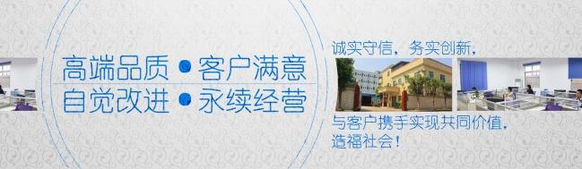 東晟密封廠家公司圖片及公司辦公室環境圖片廣告