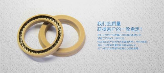 密封件產品系列圖片展示